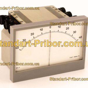 Модель 324-4 преобразователь пневмоэлектроконтактный - фотография 1