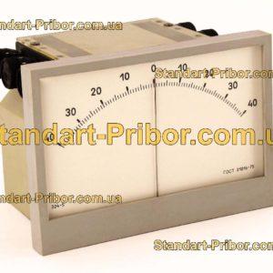 Модель 324-5 преобразователь сильфонный - фотография 1
