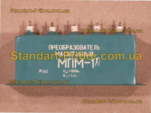 МПМ-1А преобразователь - фото 3