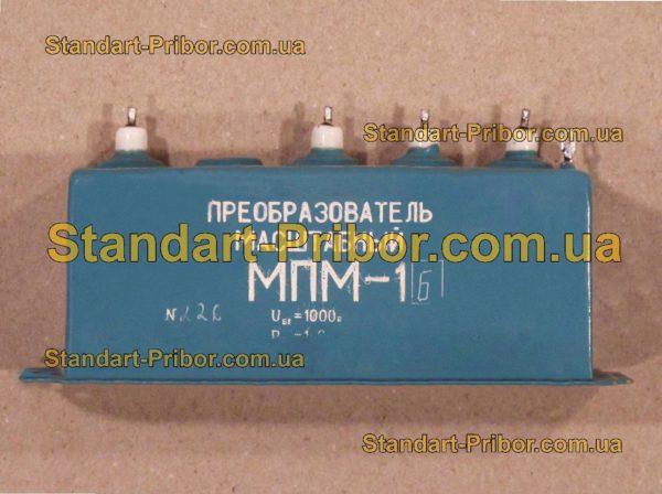 МПМ-1Б преобразователь - изображение 2