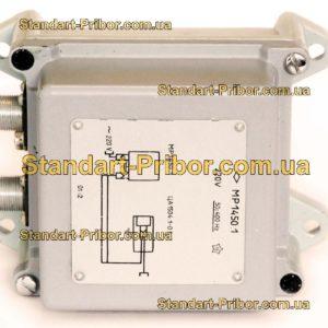 МР1450.1 добавочное устройство - фотография 1
