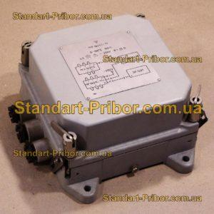 МР1621С-11 устройство добавочное - фотография 1