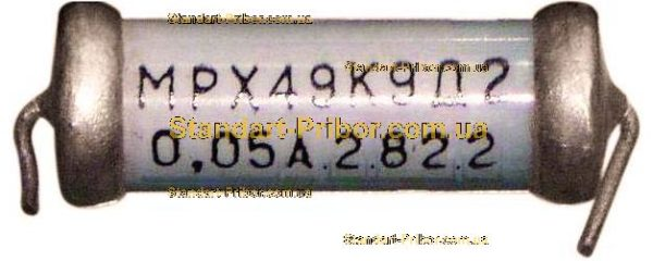 МРХ 0.05 резистор микропроволочный - фотография 1
