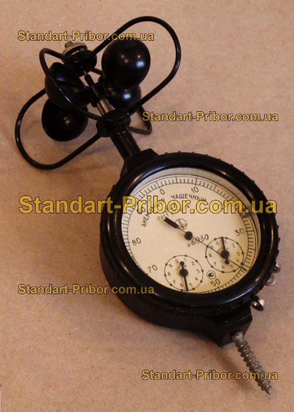 МС-13 анемометр - фотография 1