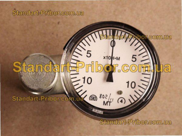 МТ-1-120 ключ динамометрический - изображение 2