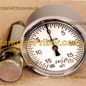 МТ-1-150 ключ динамометрический - фотография 1