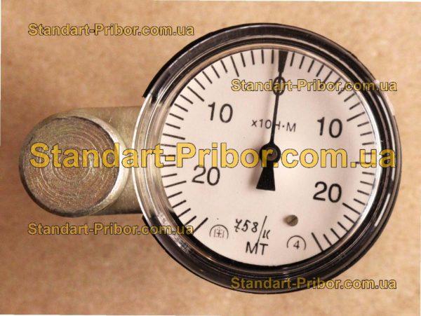 МТ-1-240 ключ динамометрический - изображение 2