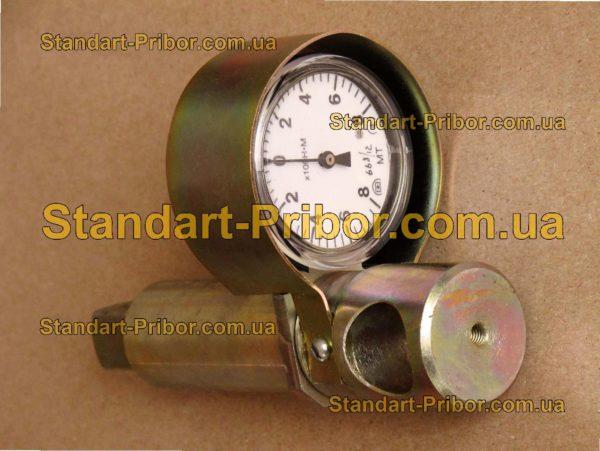 МТ-1-800 ключ динамометрический - фотография 1