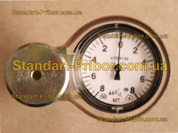 МТ-1-800 ключ динамометрический - изображение 2