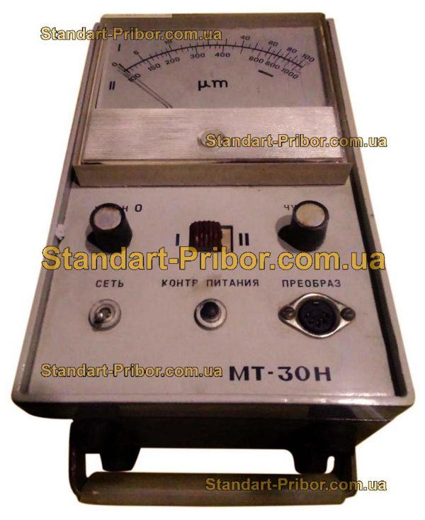 МТ-30Н прибор для измерения толщины немагнитных покрытий - фотография 1