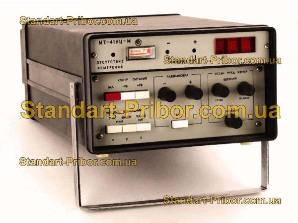 МТ-41НЦ-М толщиномер магнитный - фотография 1