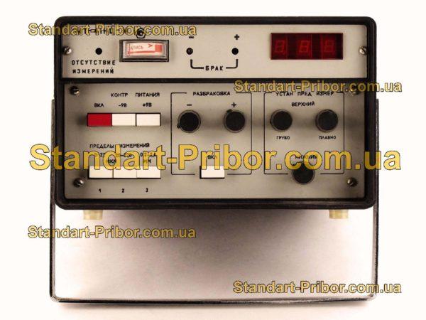 МТ-41НЦ-М толщиномер магнитный - изображение 2
