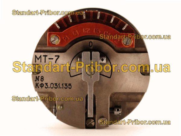 МТ-7 КФ3.031.135 трансформатор масштабный - фото 6