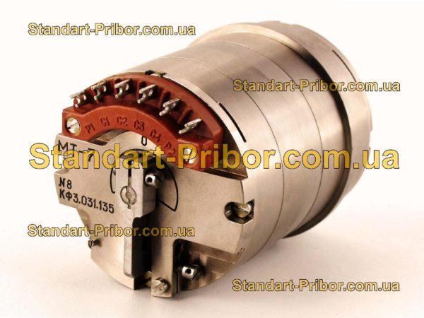 МТ-7 КФ3.031.146 трансформатор масштабный - фотография 1