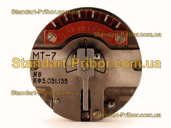 МТ-7 КФ3.031.146 трансформатор масштабный - фото 6