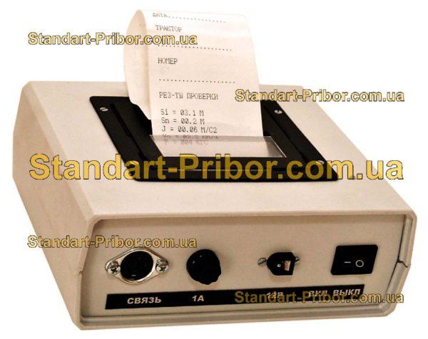 МТП-55 ГТН термопринтер малогабаритный - фотография 1