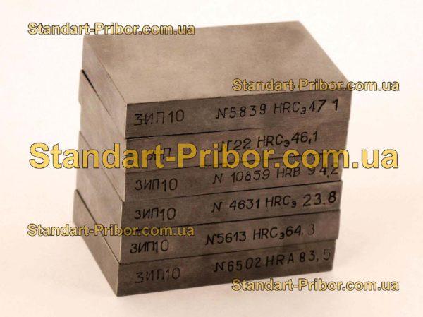 МТР-1 (25±5) HRC мера твердости - фотография 1