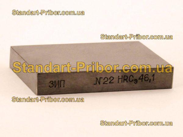 МТР-1 (25±5) HRC мера твердости - фотография 4