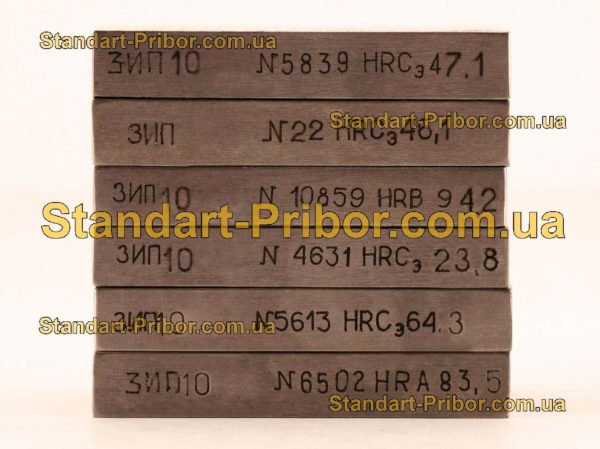 МТР-1 (45±5) HRC мера твердости - изображение 2