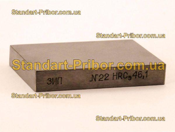 МТР-1 (45±5) HRC мера твердости - фотография 4