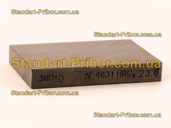 МТР-1 (45±5) HRC мера твердости - фото 6