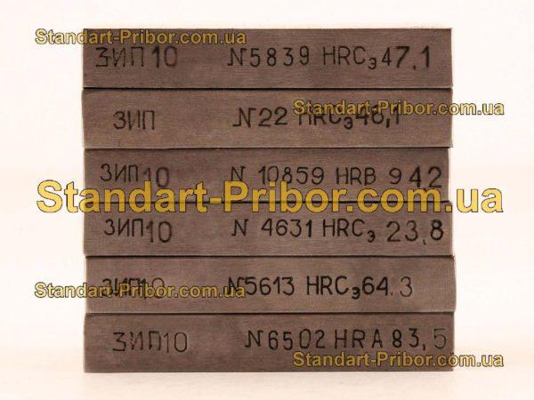 МТР-1 комплект мер твердости - изображение 2