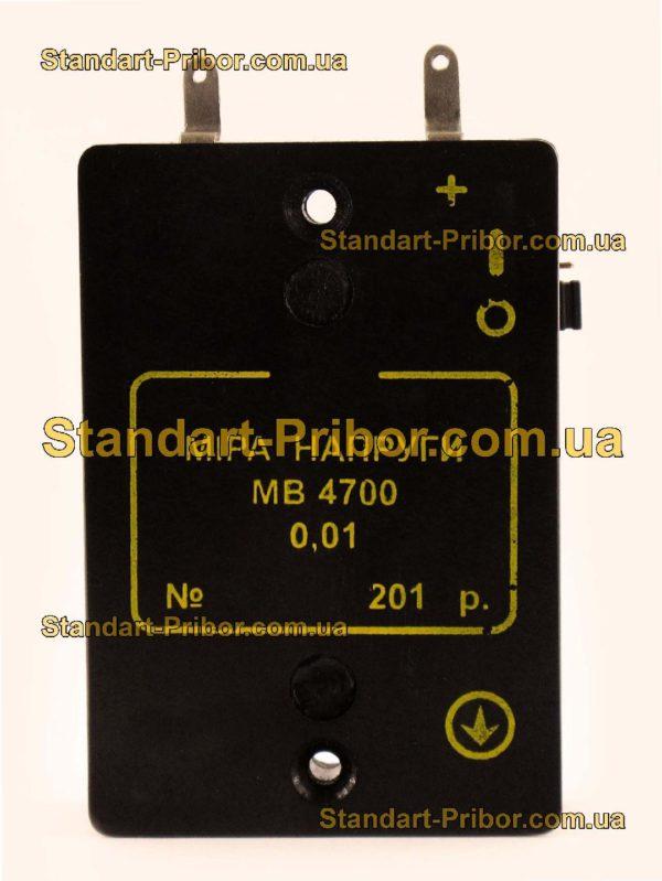 МВ4700 элемент нормальный - изображение 2