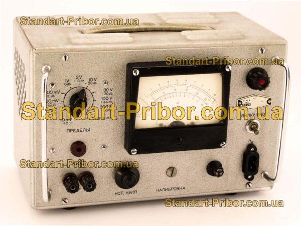 МВЛ-2М милливольтметр ламповый - фотография 1