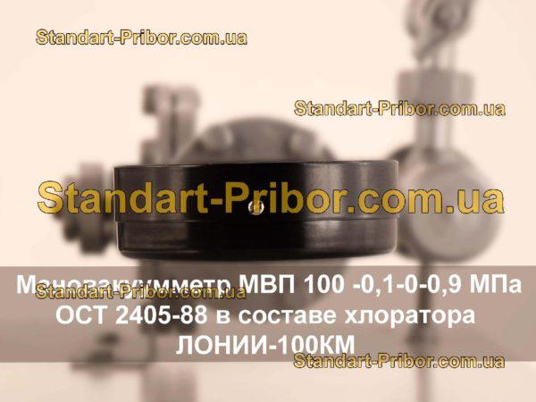 МВП 100 мановакуумметр - изображение 2