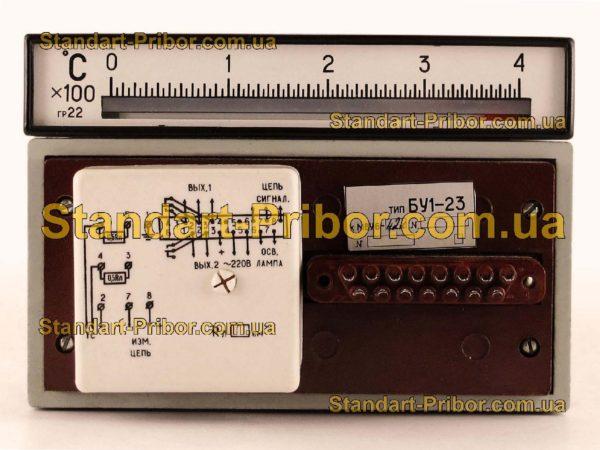 МВУ6-42С милливольтметр - изображение 2