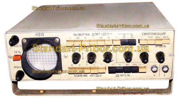 Н313 осциллограф универсальный - фотография 1