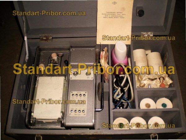 Н320-1 прибор самопишущий щитовой - фотография 1