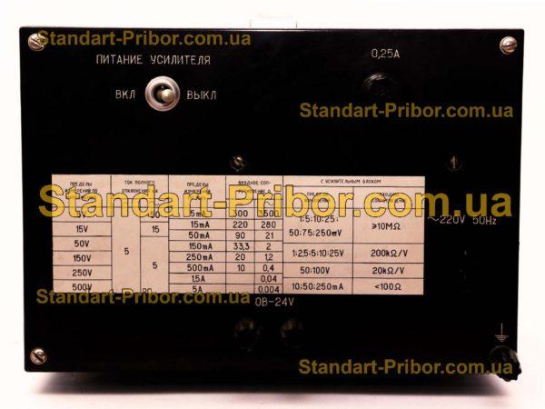 Н339 прибор самопишущий щитовой - фото 3
