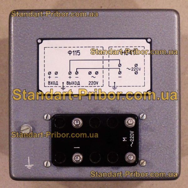 Н341 прибор самопишущий щитовой - изображение 2