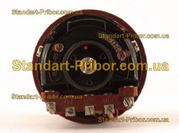НД-214 сельсин контактный - фотография 7