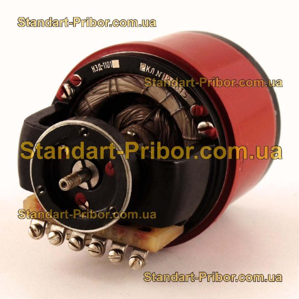 НЭД-1101 кл.т. 1 сельсин контактный - фотография 1