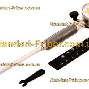 НИ 10-18 нутромер индикаторный - фотография 1