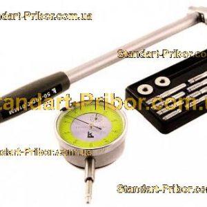 НИ 250-450 нутромер индикаторный - фотография 1