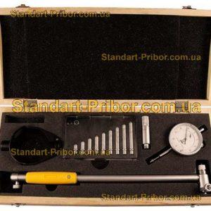 НИ 6-10 нутромер индикаторный - фотография 1