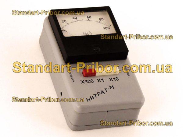 НИТРАТ-М нитратомер аналоговый - фотография 1
