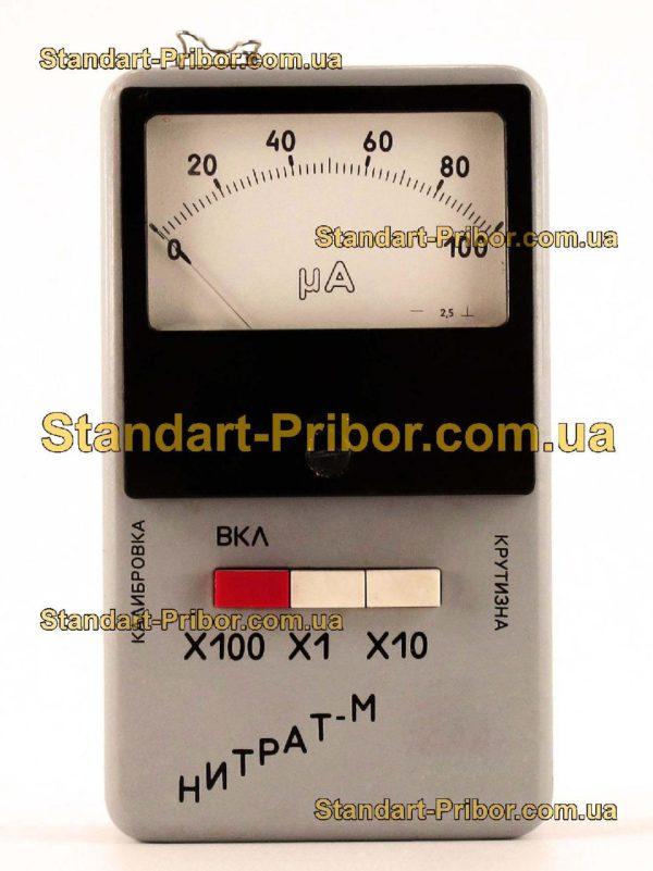 НИТРАТ-М нитратомер аналоговый - изображение 5