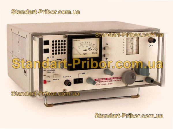 NLMZ-4/50 измеритель радиопомех - фотография 1