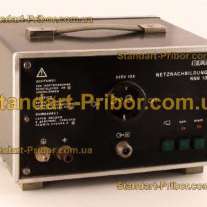 NNB 13 эквивалент сети - фотография 1