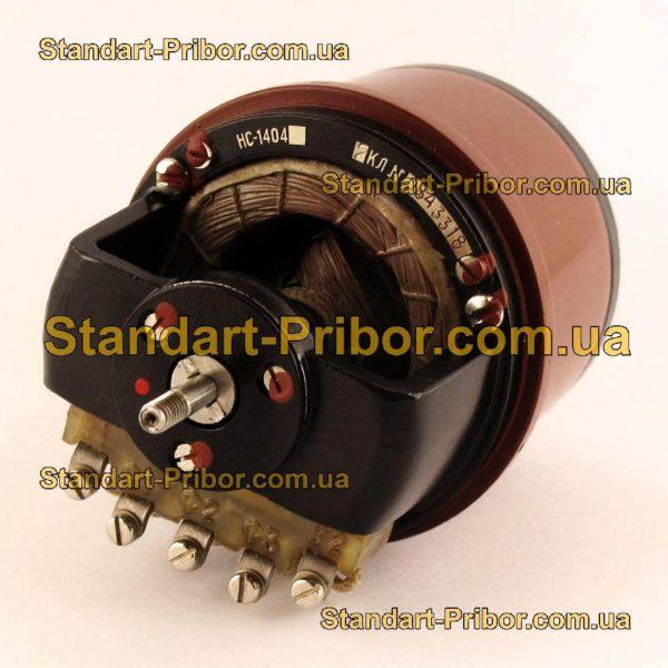 НС-1404 сельсин контактный - фотография 1