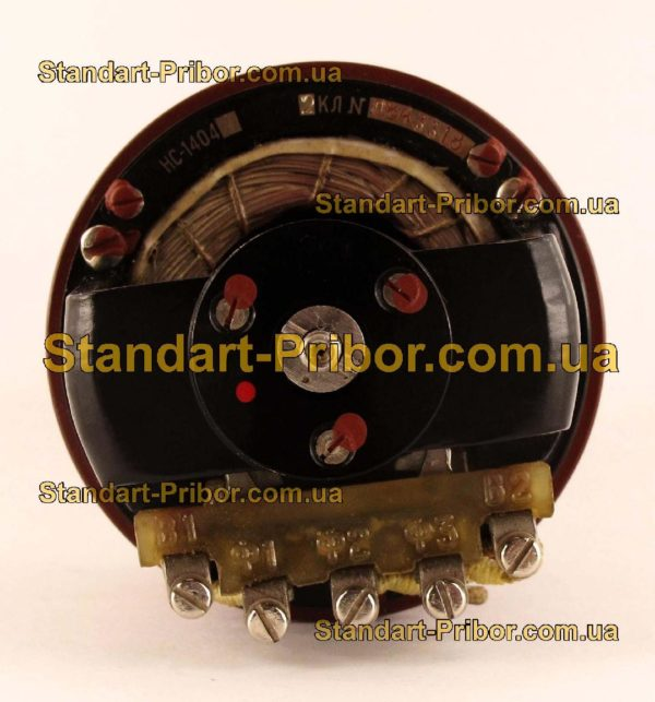 НС-1404ТВ сельсин контактный - фото 3