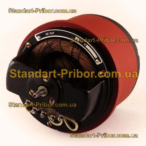 НС-501 сельсин контактный - фотография 1