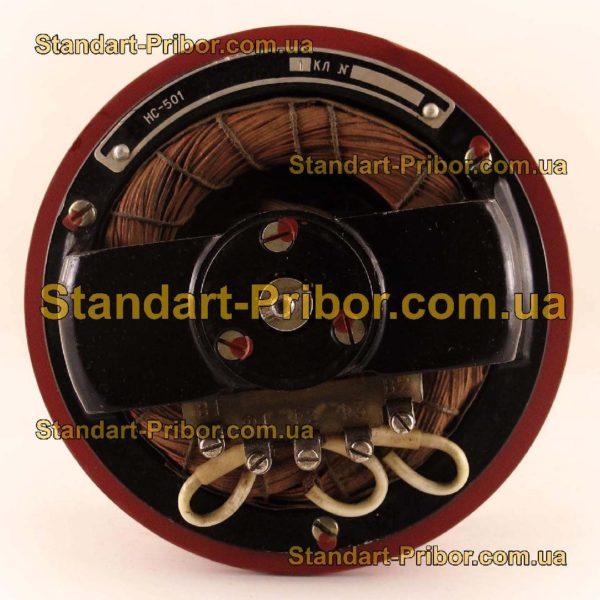 НС-501 сельсин контактный - фото 3