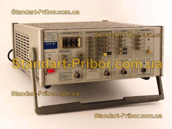 ОГ5-87 генератор импульсов - изображение 2