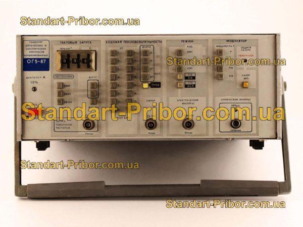 ОГ5-87 генератор импульсов - фото 3