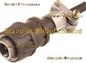 ОНЦ-РГ-09-4/14-В12 вилка кабельная - фотография 1